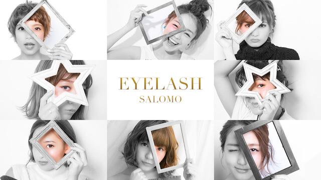 EYELASH SALOMO